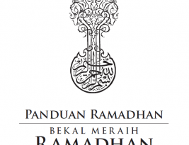 Unduh EBook Panduan Ramadhan Karya Ust. Muhammad Abduh Tuasikal